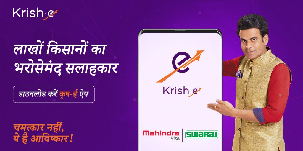 Mahindra announces Manoj Bajpayee as new Brand Ambassador for release of Krish-eSuite of Mobile Apps 1