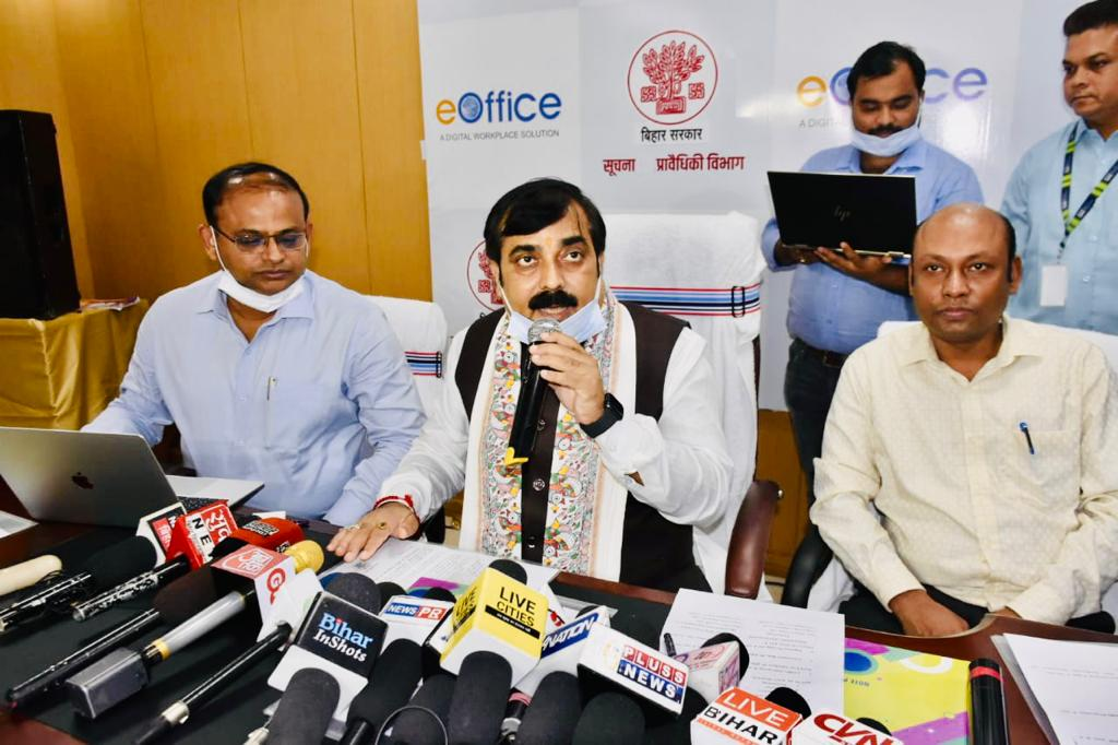 Department of Information Technology, Government of Bihar and its PSU BSEDC Ltd. announced transition of its working from physical file mode to eOffice digital platform 1