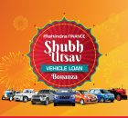 Mahindra Finance launches 'Shubh Utsav', 2 months of special festive offers on vehicle loans 7