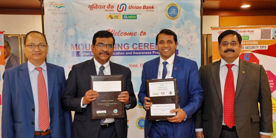 Union Bank of India signs MoU with CDAC, Hyderabad 1